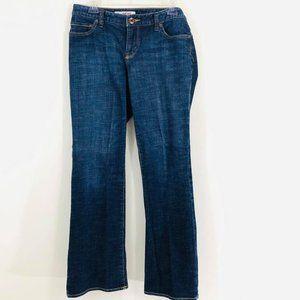 Express X2 Woman's Sz 12 Jeans Bootcut Low Rise